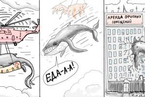 ФАС нашла ограничение конкуренции на «рынке аренды в границах торгового центра»