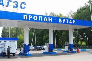 ФАС не доказала картель на алтайском рынке сжиженного углеводородного газа