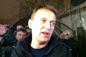 ФАС по заявлению Навального признала незаконным аукцион ГМИИ им. Пушкина по покупке Audi