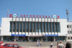 ФАС не допустила навязывания полисов добровольного страхования автовокзалом Белгорода