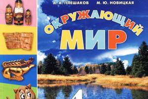 Слава Белгородской области опять не даёт покоя ФАС