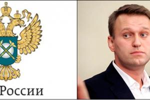 Навальный попросил исключить Артемьева из партии «Яблоко» за доносительство