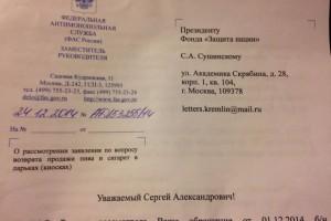 Замруководителя ФАС Алексей Доценко выступает за возвращение пива и сигарет в ларьки