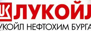 Антимонопольщики Болгарии возбудили дело против российской компании