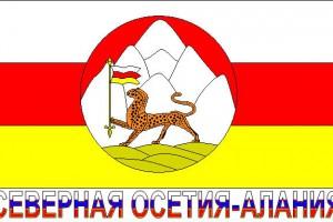 ФАС отменила решение о снижении тарифов в Северной Осетии