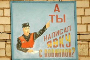 Явка с повинной в России обходится себе дороже