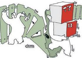 ФАС завалит страну контрафактом
