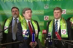Бессменный руководитель антимонопольного министерства и «яблочник» Артемьев рассказал однопартийцам как Правительство построило госмонополистический капитализм
