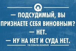 ФАС проиграла дело о «медицинском картеле» на 6 млрд рублей из-за истечения срока давности