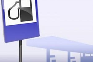 ФАС одобрила очередную монополизацию рынка нефтепродуктов
