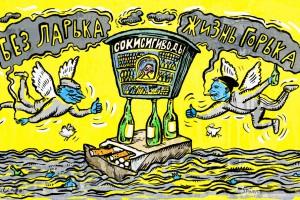 Деньги не пахнут: ФАС опять хочет вернуть пиво и сигареты в ларьки