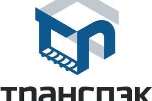 Решение ФАС о сговоре «Почты России» и ООО «ТрансПэк» устояло в суде