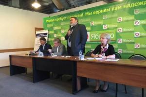 ФБК Алексея Навального похвалил ФАС за борьбу с госкапитализмом