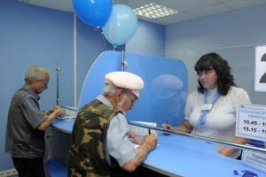Воронежский Единый расчетный центр оспорит решение УФАС в Верховном суде РФ