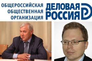 Госдума приняла во 2 и 3 чтениях закон об иммунитетах для МСП от антимонопольного контроля