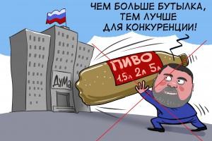 Госдума приняла законопроект ограничивающий оборот ПЭТ-тары
