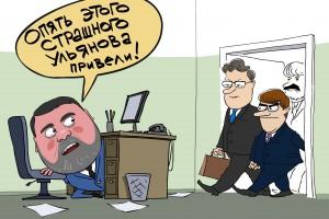 Артемьев боится встречаться лицом к лицу с руководителем проекта «За антимонопольную реформу!» Алексеем Ульяновым