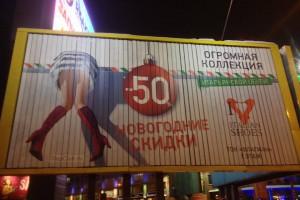 Арбитражный суд отменил решение ФАС в отношении обувной сети магазинов ООО «СтепКлуб»