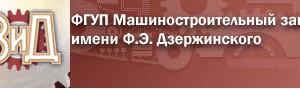 Пермские антимонопольщики отстояли интересы оборонного предприятия перед «Сбербанком»