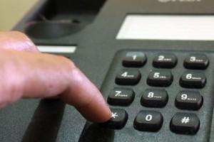 ФАС нашла у «УГМК-Телеком» лишние расходы