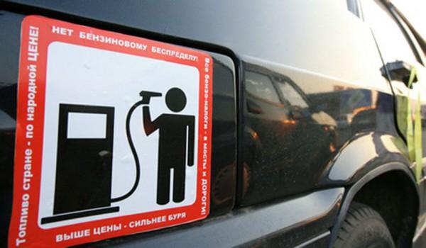 Авто новости 21-01-2011 3