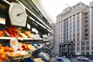 Госдума готовит новые поправки в закон «О торговле»