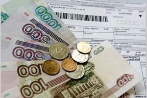 По вопросу о переплате за ЖКУ на 2 тыс. рублей потребовалось антимонопольное дело