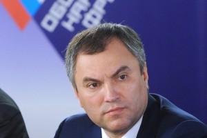 Церковь попросила Вячеслава Володина разобраться с халатностью ФАС при контроле тендеров на детский отдых в Карелии
