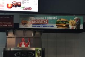 ФАС не понравилось, что Burger King зажал один пирожок