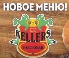 ФАС проверит рекламу мяса на алкоголь