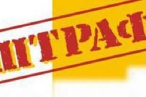 ФАС будет отслеживать деятельность банков при сопровождении гособоронзаказа