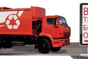 Автобаза — убыточный монополист по вывозу ТБО в Курске