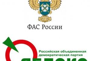 Список партии «Яблоко» по Пермскому краю возглавил представитель ФАС