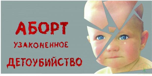 abort_60h120_