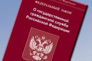 Руководитель ФАС забыл закон о госслужбе