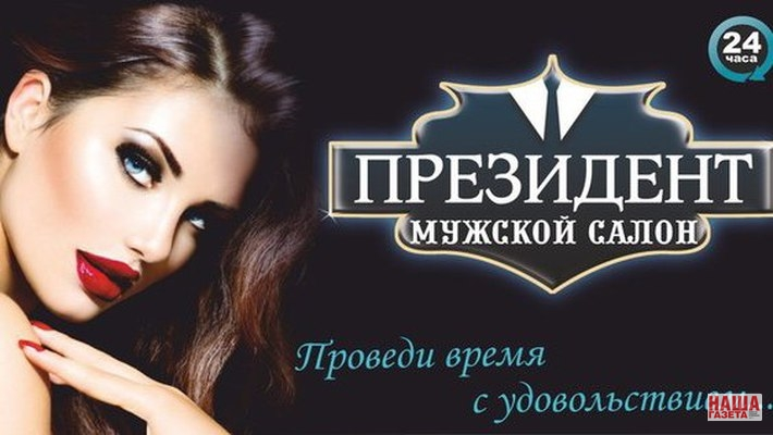 intim-uslugi-ekaterinburg-ne-salon