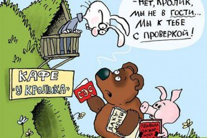 ФАС хочет выйти из-под прокурорского надзора и кошмарить МСП