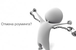 Артемьев прислушался к критике «Антимонопольной реформы»