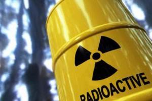 В ФАС переданы полномочия по тарификации радиоактивных отходов