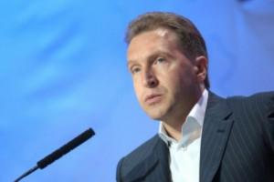 Шувалов признал неудовлетворительное состояние конкуренции в России