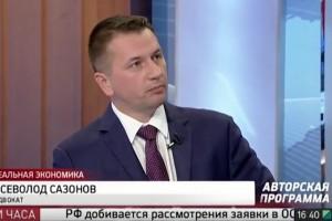 Адвокат Всеволод Сазонов подверг критичному анализу картельную политику ФАС на РБК-ТВ