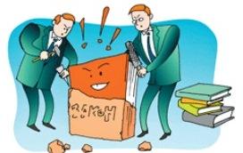 Важные изменения в законе о торговле