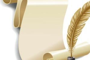 Замечания Института повышения конкурентоспособности к докладу ФАС по конкуренции