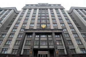 В Госдуму внесен законопроект, лишающий ФАС полномочий по контролю за счетчиками