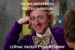 Артемьев пошел ва-банк