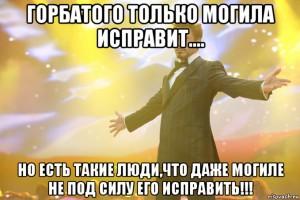 Кинёв уволен, но дело его живет в сердцах ФАС