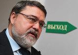 Глава ФАС Артемьев может лишиться своего поста