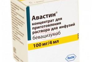 ФАС считает возможным применение препарата «Авастин», приведшего к потере зрения у пациентов