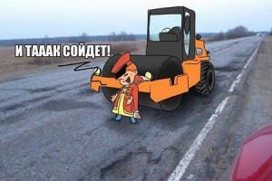 Дело ФАС о картеле на торгах по ремонту дорог и территорий в СЗАО и ЗАО Москвы развалилось в апелляции