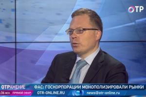 Директор Института повышения конкурентоспособности Алексей Ульянов в прямом эфире ОТР о докладе ФАС по конкуренции